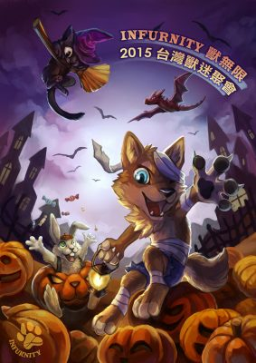infurnity-poster-final-s
